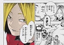 natsumiさんへ!の画像(研磨に関連した画像)