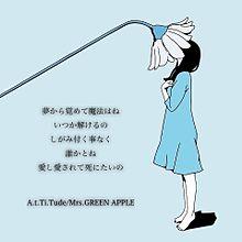 A.t.Ti.Tude/Mrs.GREEN APPLE プリ画像