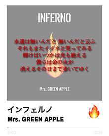 エデンの園/Mrs. GREEN APPLE Part1の画像(エデンに関連した画像)