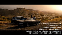 see you again/Wiz Khalifa プリ画像