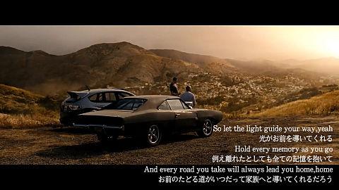 see you again/Wiz Khalifaの画像 プリ画像