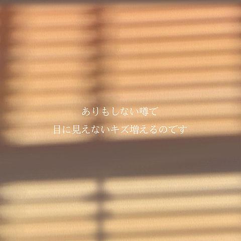 ヒロインたるもの!/HoneyWorks feat.涼海ひよりの画像 プリ画像