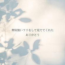 ヒロインたるもの!/HoneyWorks feat.涼海ひよりの画像(#ヒロインたるもの!に関連した画像)