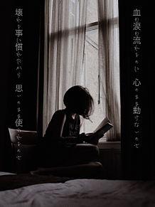 かごめ/優里 プリ画像