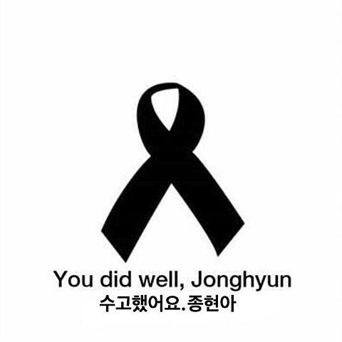 SHINee ジョンヒョン Thank youの画像(プリ画像)