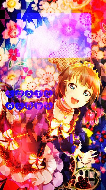 虹ヶ咲学園スクールアイドル同好会の画像(プリ画像)
