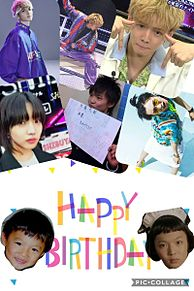 お誕生日おめでとう!の画像(佐藤大樹に関連した画像)