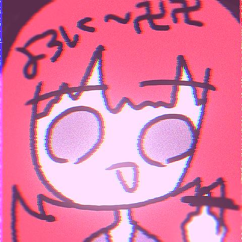 よろしく~卍卍初投稿。の画像 プリ画像