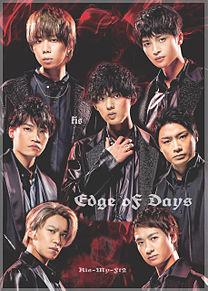 Edge oF Daysの画像(千賀健永に関連した画像)