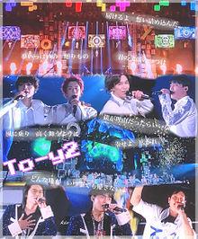 To-y2 プリ画像