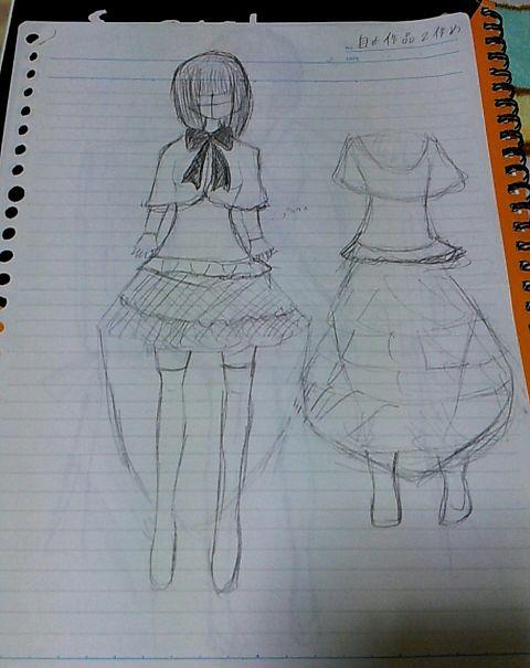 デザイン画『Alice』の画像(プリ画像)