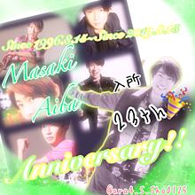 Masaki Aiba💚入所23th🎉Anniversary!!の画像(MASAKIに関連した画像)