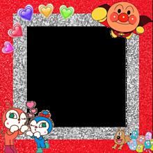 アンパンマン フレームの画像30点完全無料画像検索のプリ画像bygmo