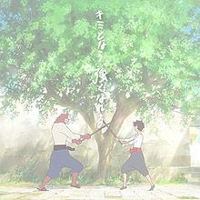 """保存は""""いいね""""でお願いします。の画像(#細田守に関連した画像)"""