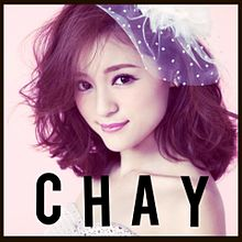 Chay プリ画像