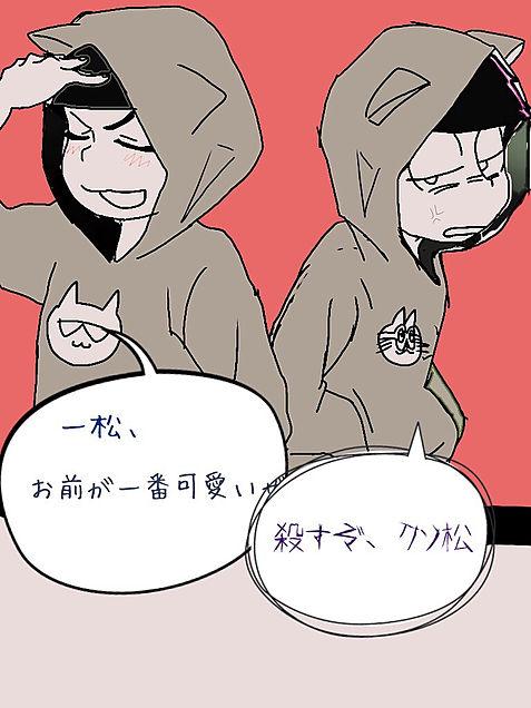 ▷▶️白兎@0831◀️◁様リクエストの画像(プリ画像)