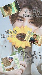 山田涼介 セミオトコの画像(オトコに関連した画像)
