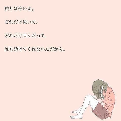 涙の画像(プリ画像)