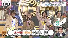 NEWSの画像(増田 貴久に関連した画像)