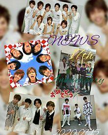 NEWS 17th Anniversaryの画像(手越祐也に関連した画像)