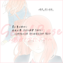 Secret Base~君がくれたもの~の画像(かわいい/ゆるふわ/パステルに関連した画像)