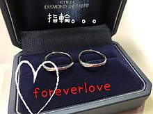 foreverlove♡の画像(ForeverLOVE!!に関連した画像)