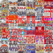 EXILE 15th anniversary