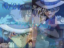 誕生日おめでとうの画像(青山剛昌に関連した画像)