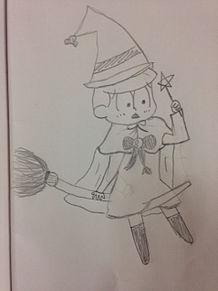 魔女っ子チョロ松の画像(プリ画像)