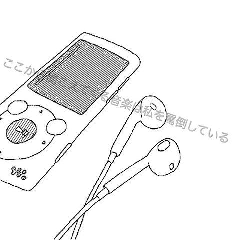 iPodからの画像(プリ画像)