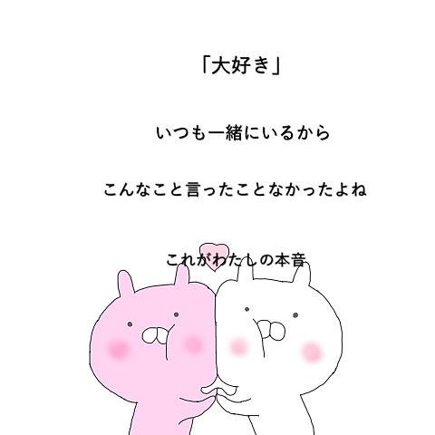 保存→いいね(∪・ω・∪)ポチの画像(プリ画像)