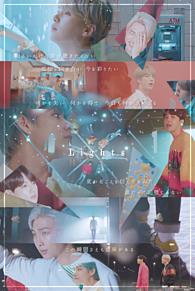 - BTS  * Lights * -の画像(V/テヒョン/テテに関連した画像)