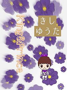 King&Prince キンブレシート風 画像加工の画像(キンブレシートに関連した画像)