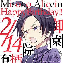 Happy Birthdayの画像(有栖院御園_下野紘に関連した画像)