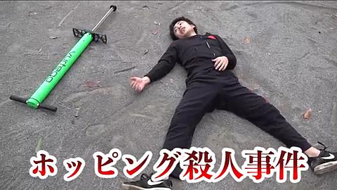 フィッシャーズ シルク モトキ ホッピング殺人事件の画像(プリ画像)