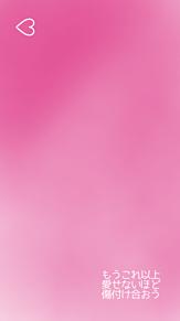 手越 EMMA 歌詞 壁紙 保存はいいねの画像(ヲタバレ防止に関連した画像)