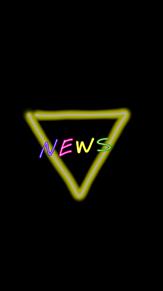 NEWS ネオン看板風壁紙 保存はいいね 増田バージョンの画像(三角形に関連した画像)