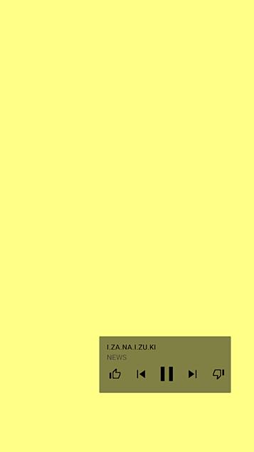 I.ZA.NA.I.ZU.KI 壁紙 きいろ 保存はいいね💛の画像(プリ画像)