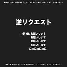 詳細お願いします😭😭の画像(sumikaに関連した画像)