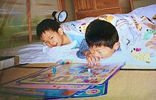 アバンティーズ 幼少期の画像(ツリメに関連した画像)