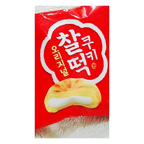 めっちゃ美味しいやつ😍の画像(プリ画像)