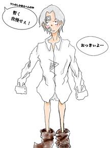 「服が…」 プリ画像