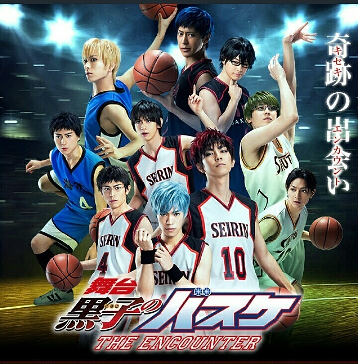 Kuroko no Basuke THE ENCOUNTER Stage Play 2016 - DVD cover