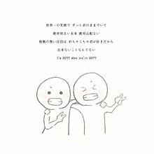 HAPPY HAPPY/西野カナの画像(大好き/両想い/両思いに関連した画像)