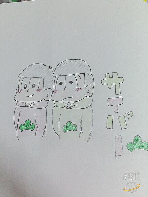 サイバー松の画像(プリ画像)