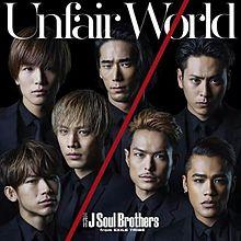 Unfair World♡ プリ画像