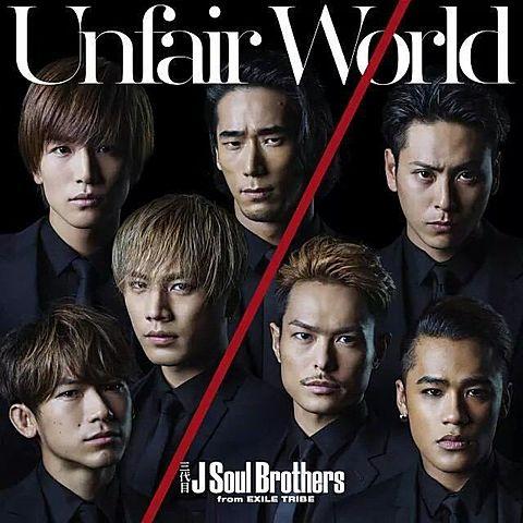 Unfair World♡の画像(プリ画像)