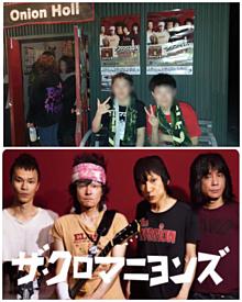 JUNGLE9   わず…の画像(甲本ヒロトに関連した画像)