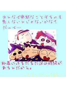 しんちゃん1リットルの涙の画像(プリ画像)