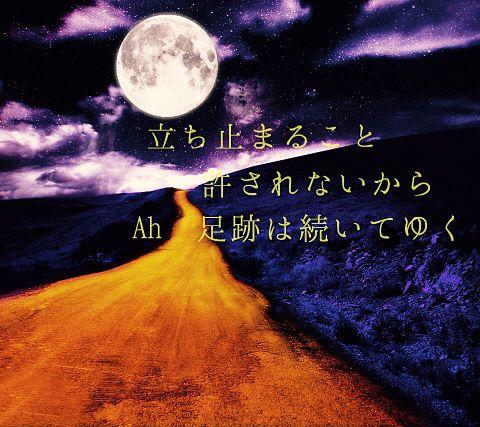 Second Dreamの画像(プリ画像)